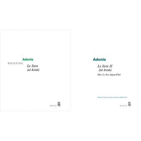 Le livre : al-Kitâb Tome I & II