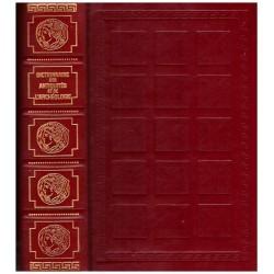 Dictionnaire Général de l'Archéologie et des Antiquités chez les divers Peuples Hugues de FLEURVILLE 0710377715062