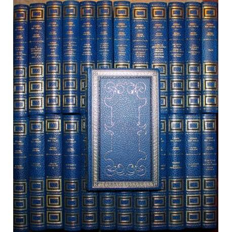 Oeuvres complètes illustrées Pierre MAC ORLAN 25/25V Collectif Edito-Service 0710377713280 Book