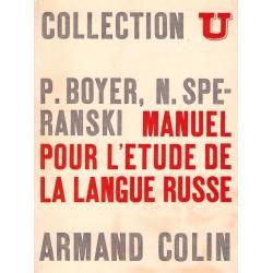 Manuel pour l'étude de la langue Russe