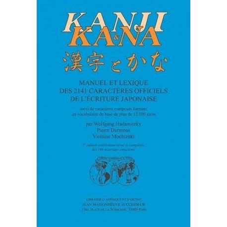 Kanji et kana Wolfgang Hadamitzky Librairie Amérique Orient Adrien Maisonneuve 9782720012006