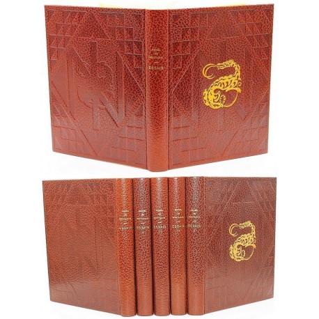 Essais 5/5V MONTAIGNE Michel de PESCHARD Jean Nouvelle Librairie de France 0710377715697