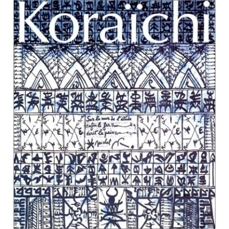 KORAICHI Portrait de l'artiste à deux voix