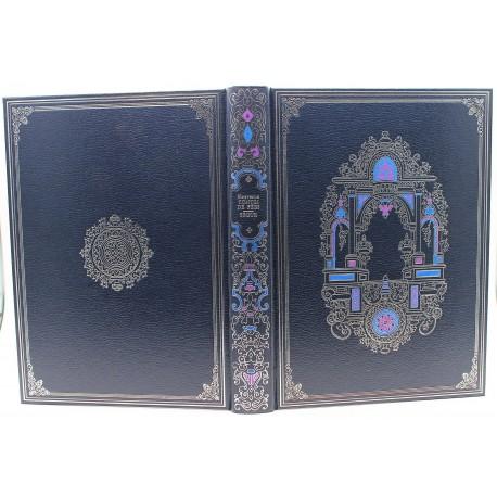 Nouveaux contes de fées SEGUR Comtesse de Gustave DORE Michel de l' Ormeraie 0710377718223 Book