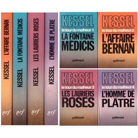 Le tour du malheur 4/4 tomes : T1 La fontaine médicis T2 L' affaire Bernan T3 Les lauriers roses T4 L' homme de plâtre