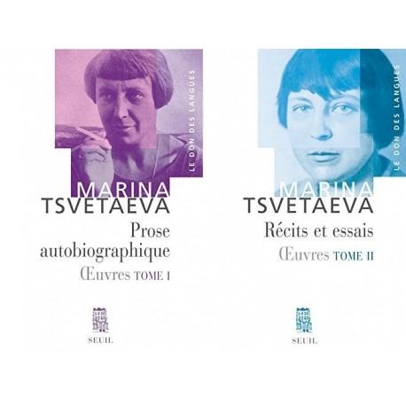 Oeuvres 2/2V TSVETAEVA Marina Seuil97820208697759782020869782