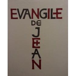 L'évangile de Jean Francesca GUERRIER Mame 9782728903269
