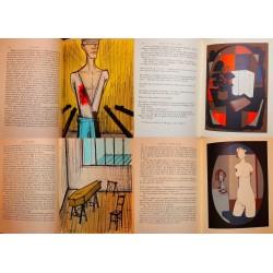 Oeuvres complètes illustréesAlbert Camus Bernard Buffet André Sauret
