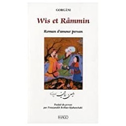 Wis et Râmmin Gorgani, Fakhré Aldin Assad Imago 9782849521014 Book
