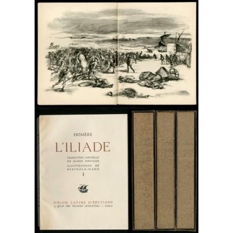 L' Iliade & L' Odyssée Charles Désiré BERTHOLD MAHN Union Latine 0710377710302 Book